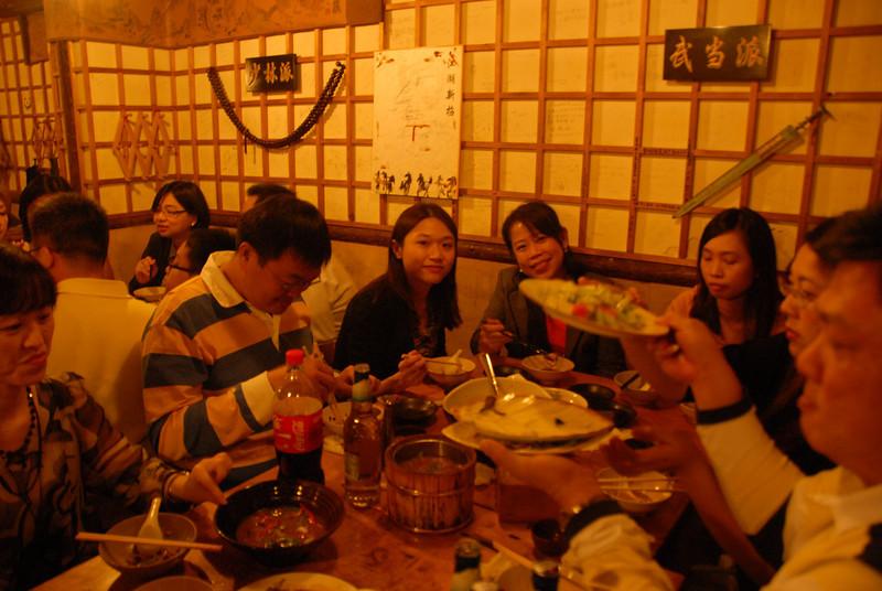 [20110924] MIBs @ 北京簋街-英雄山庄 (4).JPG