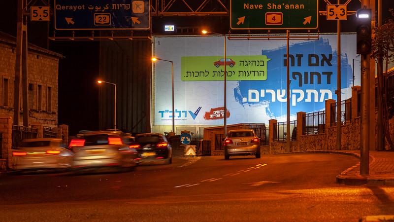 11-04-18 Huge RALBAD Haifa Big (30 of 106).jpg