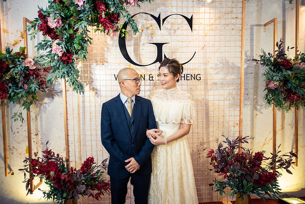 WeiGin & SauCheng wedding dinner