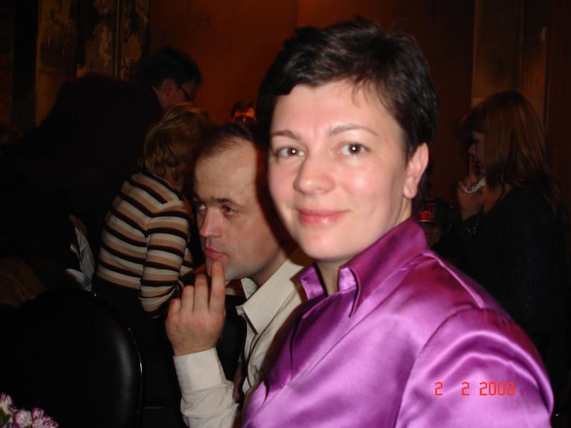 2008-02-02 Жуклино - Вечер встречи 20 23.JPG