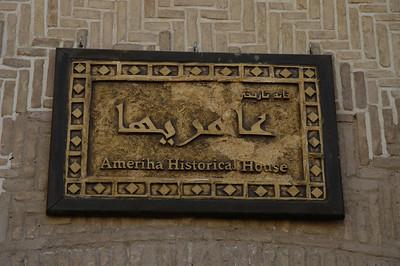 Kashan - Aameri House