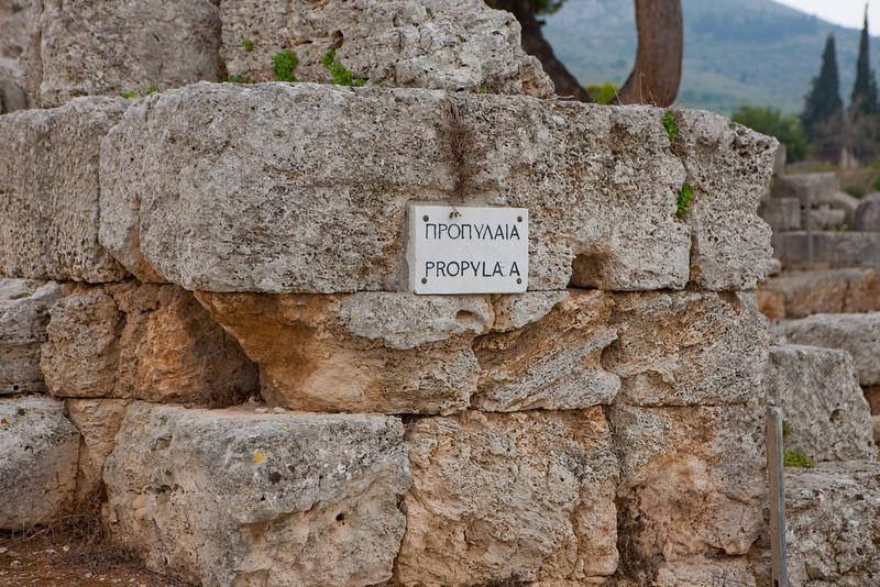 Greece-4-2-08-32927.jpg