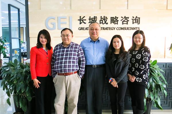 0206 Visit Great Wall