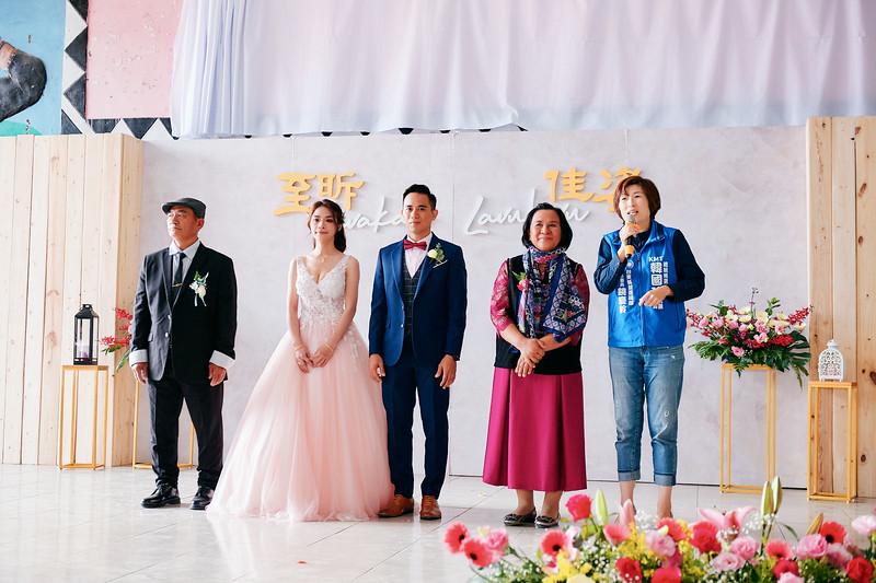 20200104-至昕&佳姿婚禮紀錄-259.jpg
