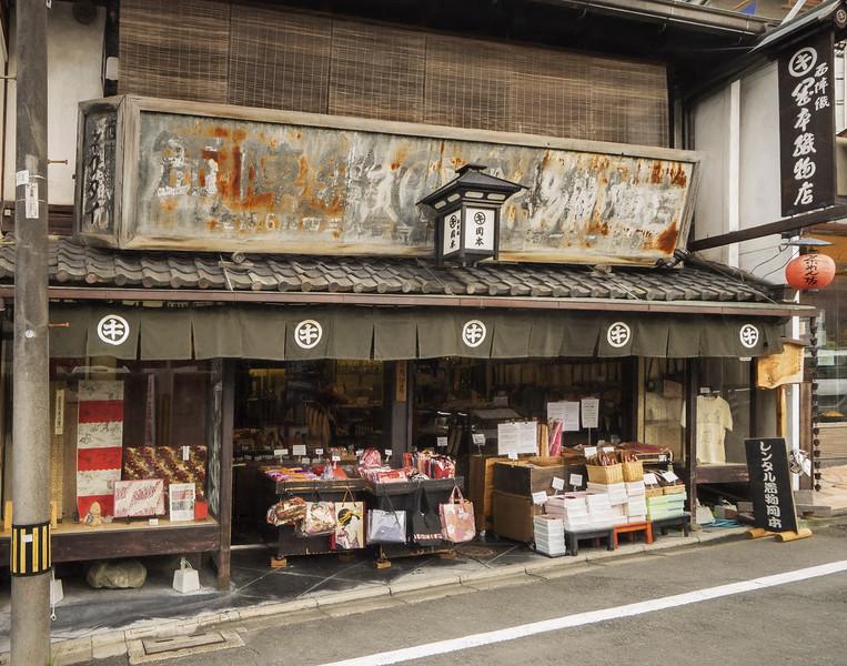 20151113_008_Painterly.jpg