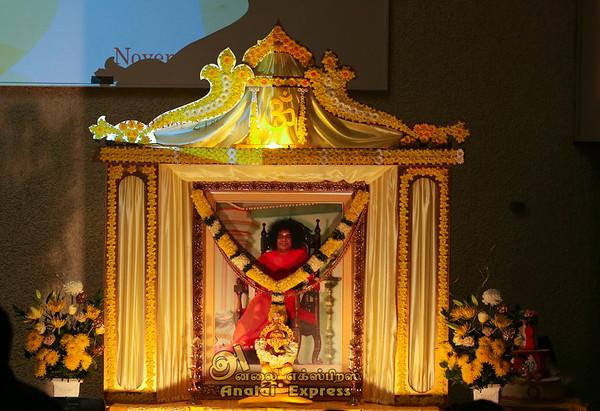 Sri Sathya Sai Baba Centre Of Cooksville - Sai Baba's 90th Birthday