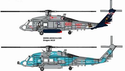 Sikorsky HH-60HSeahawk USN HS-616