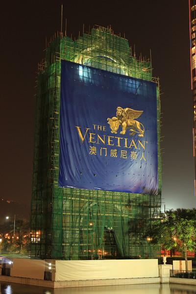 The Venetian Casino and Hotel, Macao