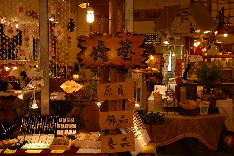 [20110507] Taiwan Day 8 - 九份 (6).JPG