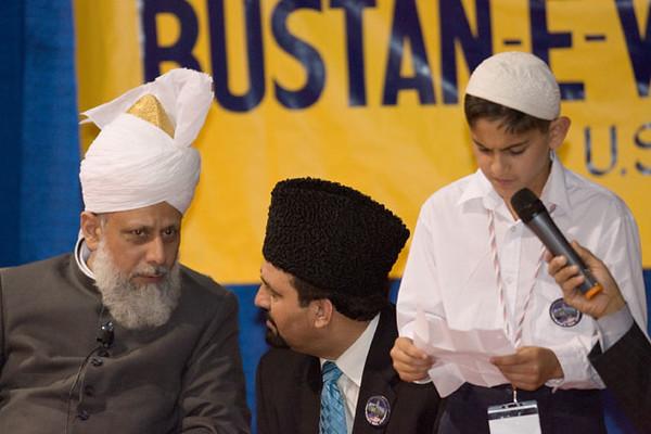 Waqfeen Nau Class and Ameen