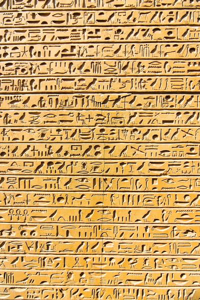 saqqara_unas_tomb_serapeum_dahshur_red_bent_pyramid_20130220_5031.jpg