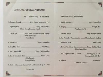 09-12-19 LW Arirang Festival