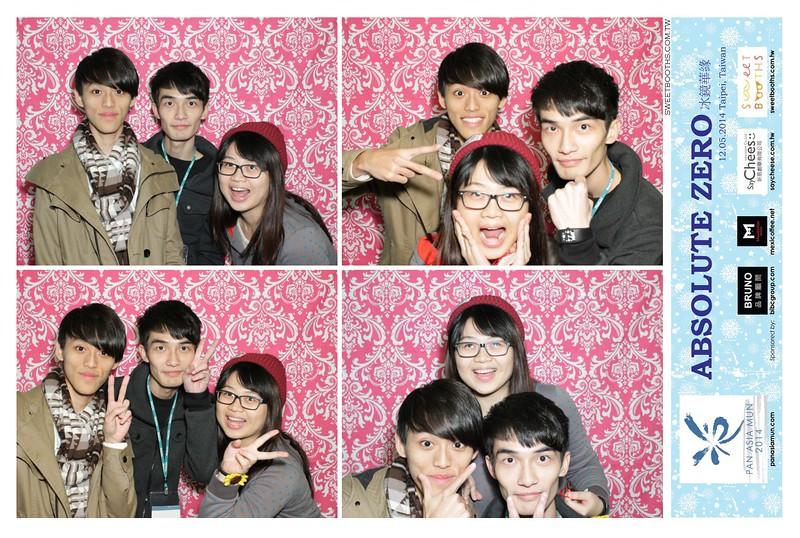 2014MUN_12.5.2014 (2).jpg