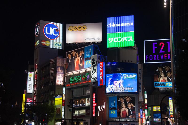 On a Tokyo Street-7354