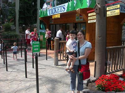 Minnesota Trip (may 2007)