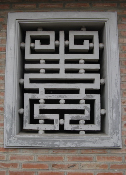 A nice window at the Temple of Literature.