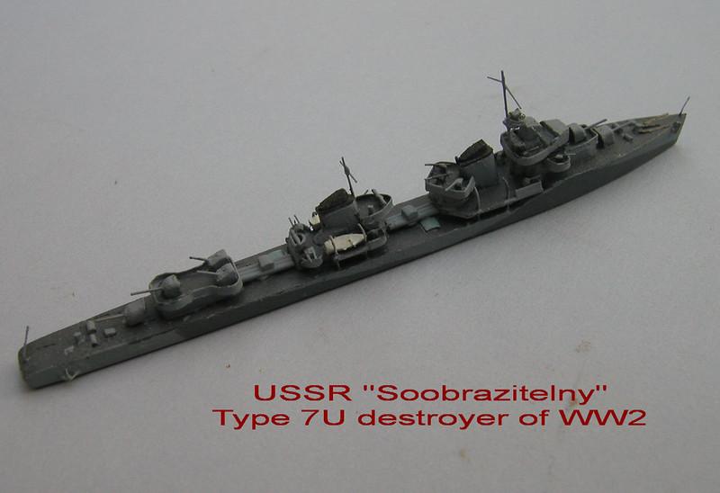 USSR Soobrazitelny-04.jpg