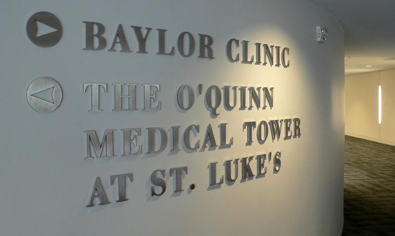 John O Quinn Building.jpg