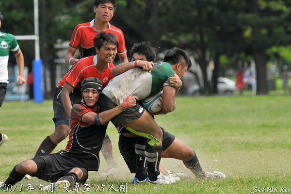2013大專盃乙組15s-台灣大學vs成功大學(NTU vs NCKU)