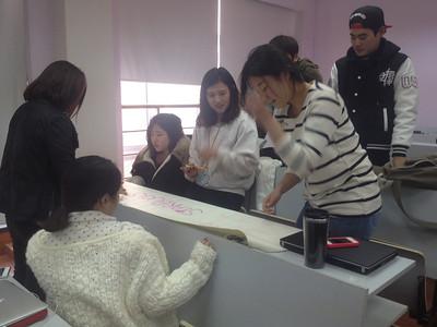 Fudan University - Green Marketing