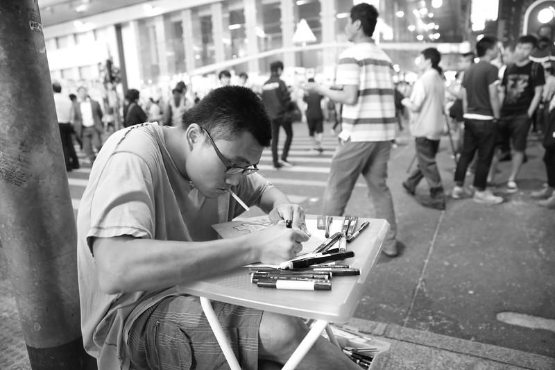 Umbrella Movement 525.jpg