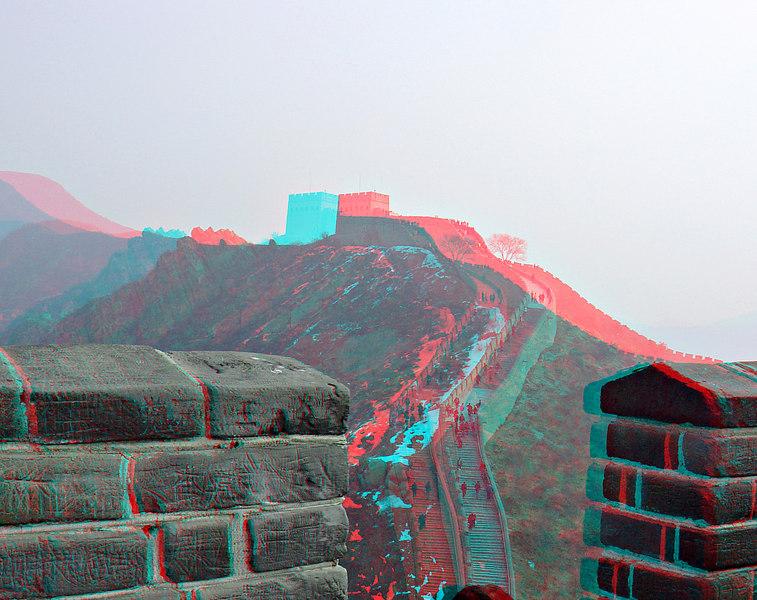 China2007_025_adj_smg.jpg