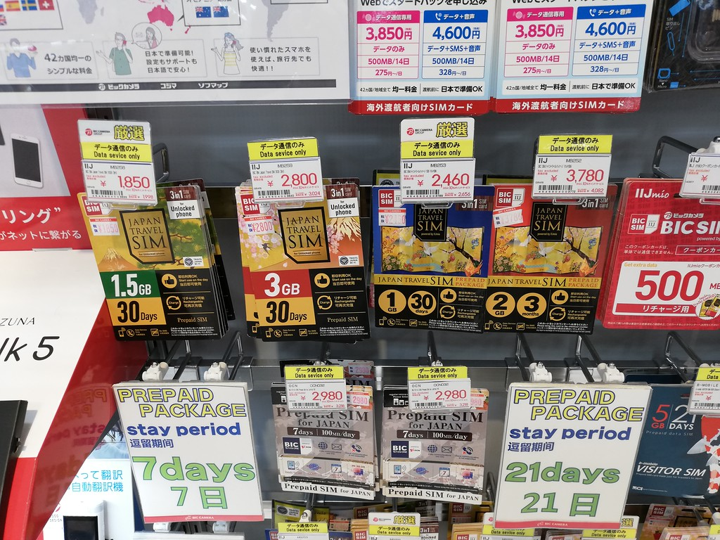 SIM cards in Bic Camera at Haneda