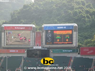 EAG 2009: Rugby 7s@hk stadium | 6 December 2009