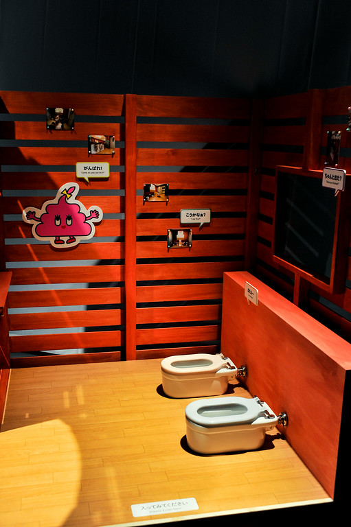 """. TOKYO, JAPAN - JULY 01:  A children toilet sets are displayed during the \""""Toilet!? Human Waste and Earth\'s Future\"""" exhibition at The National Museum of Emerging Science and Innovation - Miraikan on July 1, 2014 in Tokyo, Japan. The exhibition focuses on how the toilet has changed our daily lives and discovers what the most environment-friendly and ideal toilet is.  (Photo by Keith Tsuji/Getty Images)"""