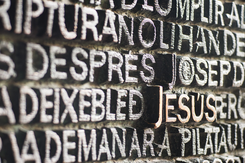 La Sagrada Familia - Door Detail