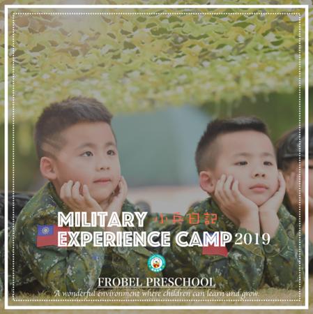[2019] 小兵日記-Military Experience Camp