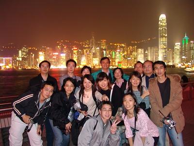 20041208 香港二岸四地GIS發展研討會