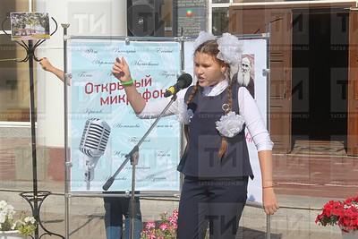 Нурлат-информ. Редакция газеты Дуслык
