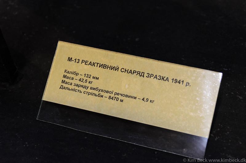 Ukraine in WW2 Museum #-38.jpg