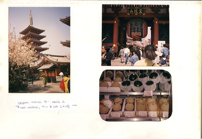 3-8 to 4-2-1989 Japan