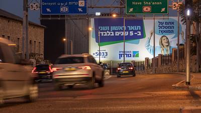 07-02-2020-Huge-Gordon-Haifa-Big