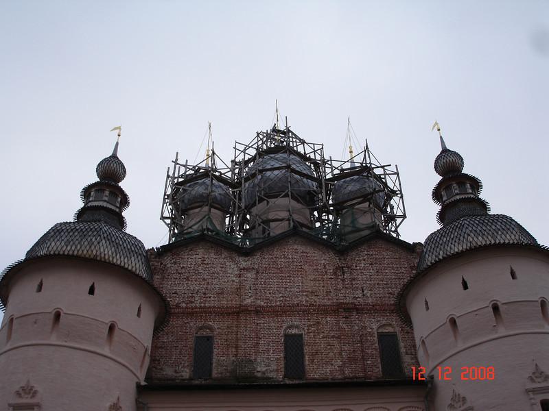 2008-12-12 Экскурсия в В-Новгород Финифть 12.JPG