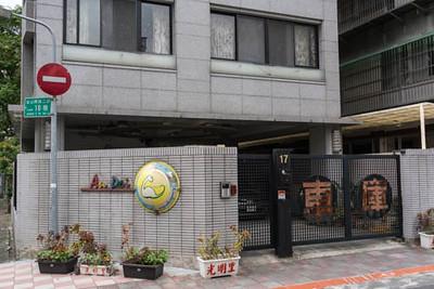 People_Taiwan023.jpg
