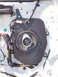 1995 Toyota Avalon Front Door Speaker Installation