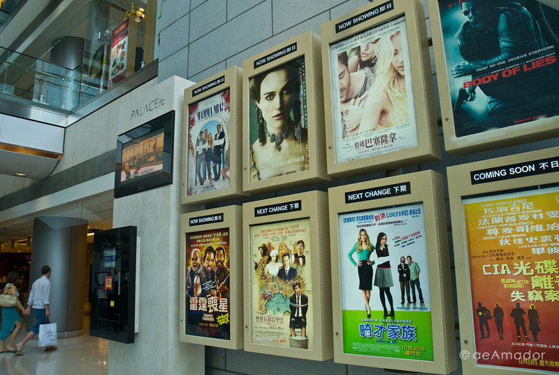 aeamador©-HK08_DSC0142  Hong Kong, downtown area, near ifc tower. I was very impressed by the affluence evidenced in this area. Hong Kong is quite a chic and fine place.