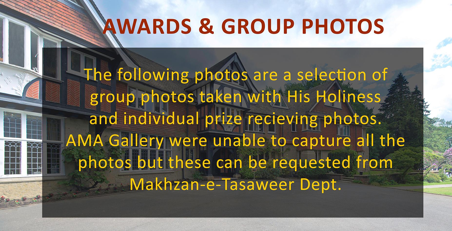 Awards Gallery