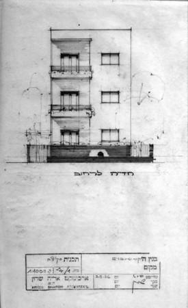 Kirschenboim House, Tel Aviv - 1936