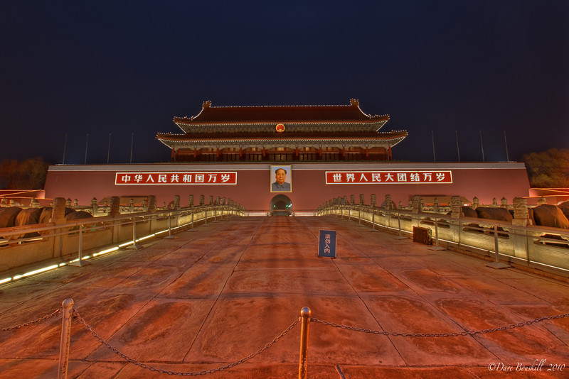 Beijing-Tianamen-Gate-China.jpg
