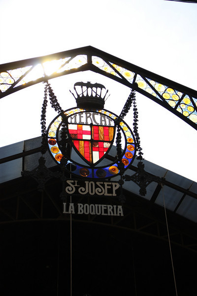 La Boqueria.  Awesome food market with produce, meat, fish, candy, ice cream - you name it - they had it.