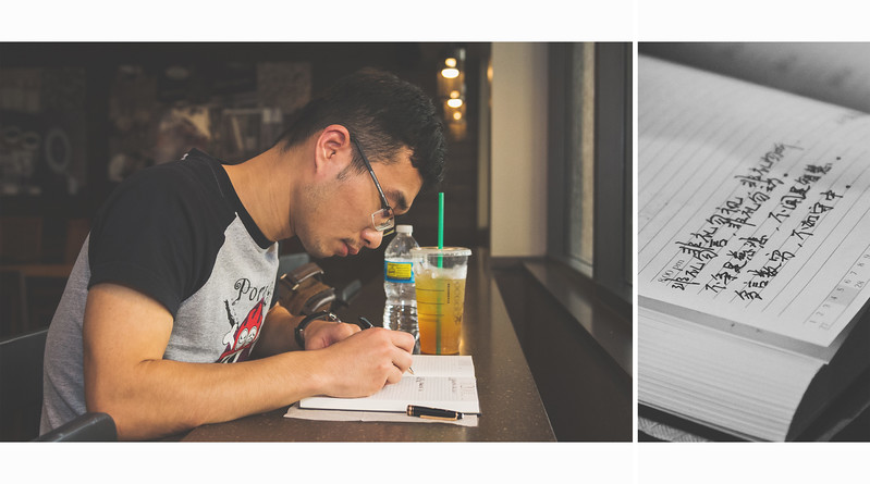 Junbo Zhang takes time to catch up on personal writing in the Starbucks cafe.