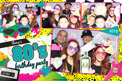 Sheng's 80's Party