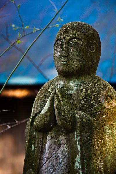Nanadou garan no Teisyouji - Sakudaira