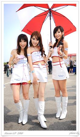 Macau GP 2010  misc