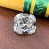 2.82ct Cushion Cut Diamond GIA I VVS2 8