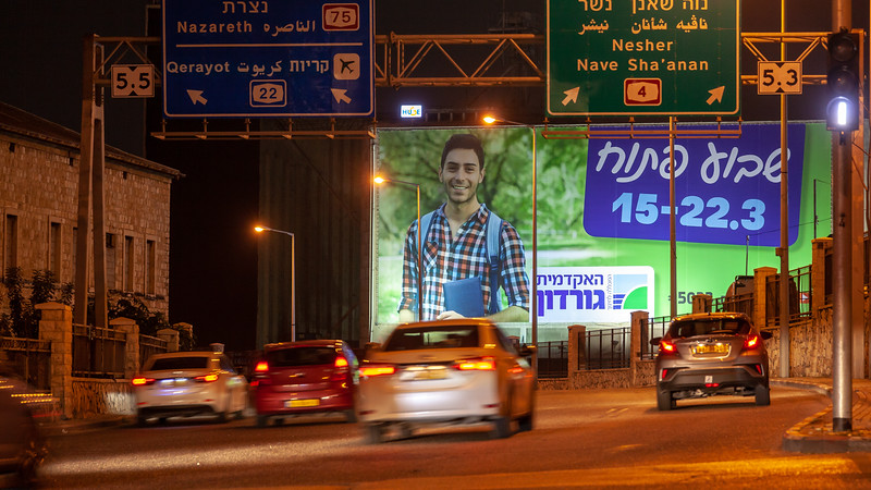 03-08-20-Huge-Gordon-Haifa-Big (14 of 55).jpg
